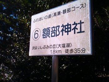 L150103_01.jpg